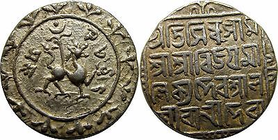 India Independent Kingdoms Tripura, Vijaya Manikya, Tanka, SE1479 Very Rare!!