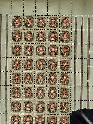 Russian 1917, Sc87, MINT, Full Sheet, F-VF. With Control Number.