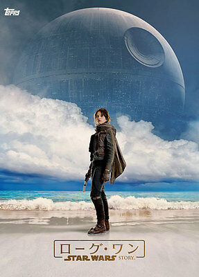 Topps Star Wars Card Trader Rogue One Posters Jyn Erso & Death Star [Digital]