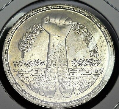 +++ Egypt 1980 Pound.  World - Foreign Silver Coin.  Free Shipping!