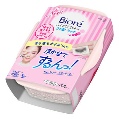Biore Makeup Remover Wipe-Only Cotton Moisture Rich 44 sheets JAPAN F/S