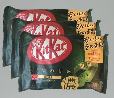 NEW 3 bags Rich Matcha Green Tea KitKat / Kit Kat - Japan / Japanese Easter Gift