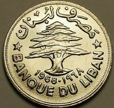 Lebanese coin 1968  1 Livre Lira Fruit new Excellent condition