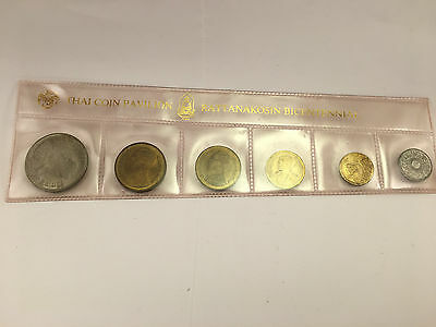 1982 Thai Mint Uncirculated 6 piece coin set Rattanakosin Bicentennial