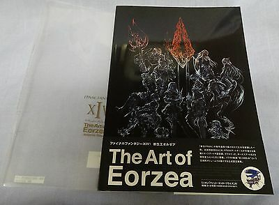 FINAL FANTASY XIV: A Realm Reborn The Art of Eorzea - Japan