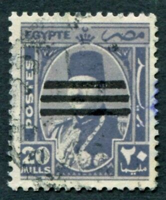 EGYPT 1953 20m grey-violet SG446 NG King Farouk Portrait Obliterated b #W20