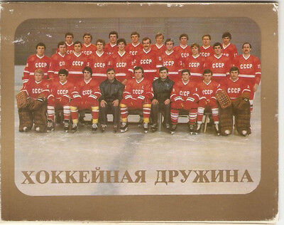 World Cup Olympic Games 1983: Golden Years Of Soviet Hockey: Tretyak Postcards