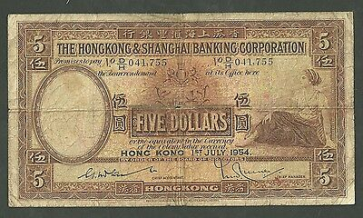 1954 Hong Kong 5 Dollars Currency Note Pick 180A Paper Money Five
