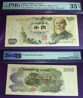 1963 , 1000 Yen  ,Bank Of  Japan  , PMG 35 EPQ