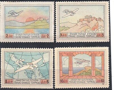 Greece - Scott C1 - C4 - Complete Mnh Set - Look!