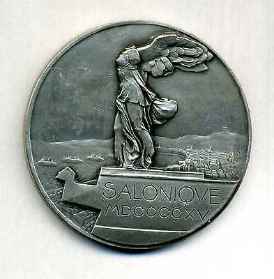 France - Third Republic Aristide Briand the landing at Salonica Sterling Silver