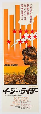 Original Easy Rider, Japanese, Film/Movie Poster 1969