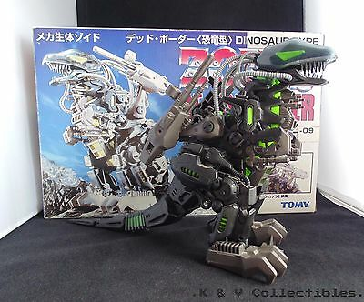 Zoids Deadborder by Tomy (2005) ACCEPTABLE CONDITION & CHECKED