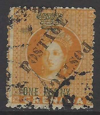 GRENADA 1883 1d orange bisect UNSEVERED PAIR fine used, SG#29a