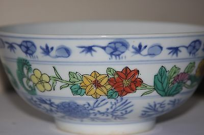 Antique Chinese Blue And White Enamelled Bowl Early 20Th Century