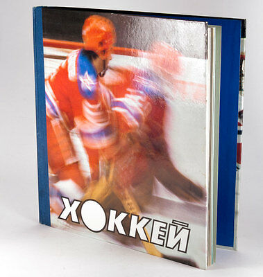 Photo Book Album Golden Era Of Soviet Russian Hockey Tretyak Harlamov Big 1985