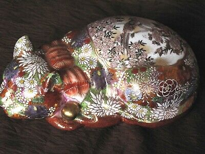 "VINTAGE Signed Moriage ""SLEEPING CAT"" JAPANESE RED POTTERY 10"" ~"