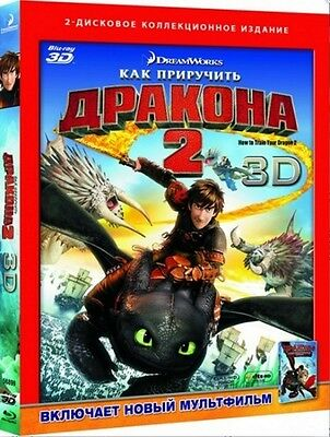 How to Train Your Dragon 2 3D + 2D Blu-ray Reg free A B C Как приручить дракона