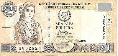 Vintage Central Bank of Cyprus £1 Banknote 1997