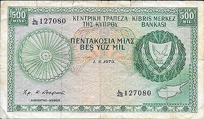 Vintage Central Bank of Cyprus 500 MILS  Banknote 1979