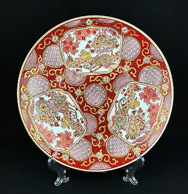 Vintage Japanese Hand Painted Imari Porcelain Charger Plate Signed