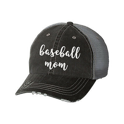 d090be56cb5 BASEBALL MOM DISTRESSED Glitter Ladies Trucker Hat - Sports Mom Team ...