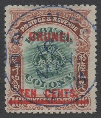 BRUNEI KEVII 1906 Issue 10c Surcharge Scott 8  SG18  Used cv £22