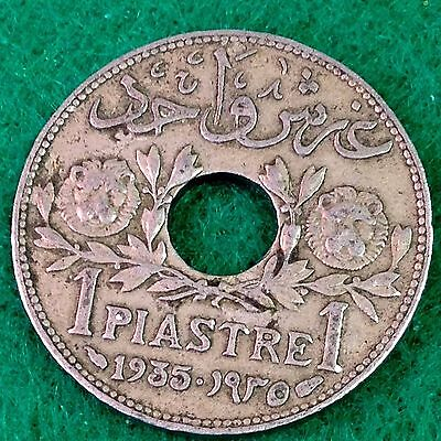 1935(a) SYRIA 1 PIASTRE, Lion's Heads, French Protectorate coin KM#71, VF/XF