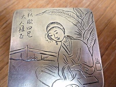 Antique White Copper Inkwell  Chinese Naive Engraving SQUARE 19th Century -RARE