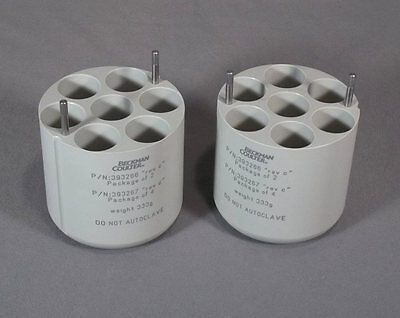 New Pair Beckman Centrifuge Rotor 7-Place 50 ml Tube Adapters # 393266