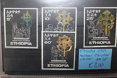 "Ethiopia 1969 ""ancient Ethiopian Crosses"" Mnh** Set (Cat.9)"