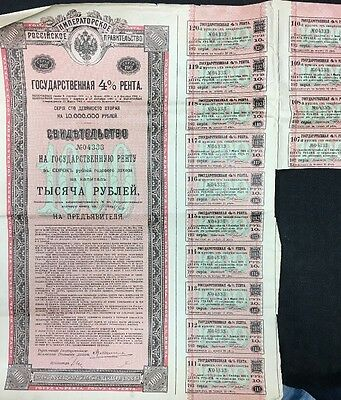 Russian Empire 1902 Series 1000 Rubles 4% State Bond Share certificate & coupons