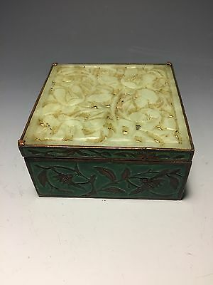 Antique Chinese Enameled Box with Jade Top