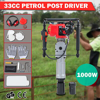 33cc Gas Powered Post Driver 2 Stroke Gasoline Engine T Post Push Pile Driver