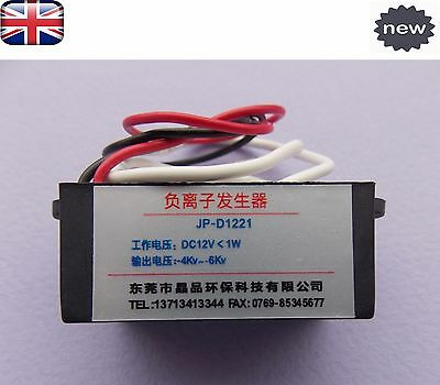 New DC 12V High Output DIY Air Ionizer Airborne Negative Ion Anion Generator
