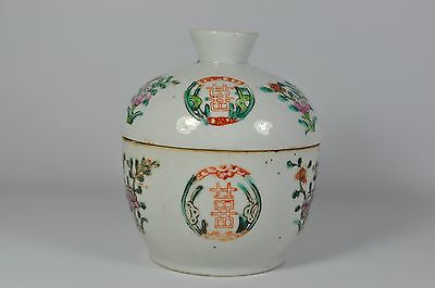 #19 Fine Old China Chinese Famille Rose Porcelain Tea Caddy Candy Jar Art