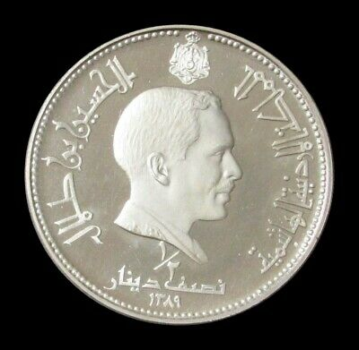 1969 Silver Jordan Proof 1/2 D Hashemite Kingdom Of Jordan Al Harraneh Palace