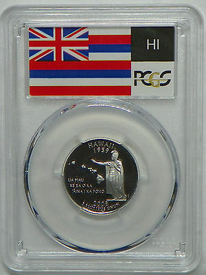 2008-S Hawaii Silver Proof State Quarter PCGS PR69DCAM - STATE FLAG