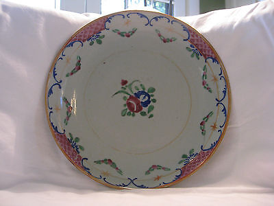 Famille Rose Chinese Export Porcelain Charger / Shallow Bowl