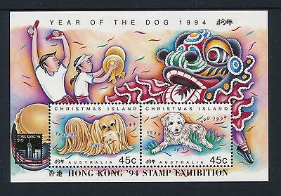 1994 Christmas Island Year of the Dog HONG KONG OVPT Minisheet Fine Mint MNH/MUH