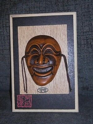 Korean Traditional Hahoe Mask - Yangban Tal (Three-dimensional model) plaque