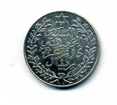 AH 1329 Paris mint Morocco 1 Rial (10 Dirhams) Moulay Hafid *Silver*