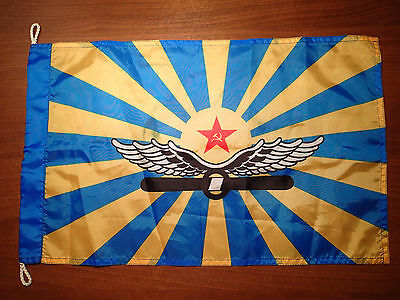 "!!! Military USSR Russia battleship Naval Fleet VMF 18x12"" flag star NEW"