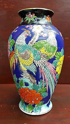 Japanese antique vase wonderful decoration