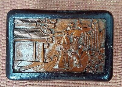 Chinese antique carved wooden box