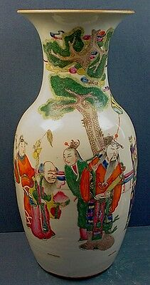 19th CENTURY CHINESE FAMILLE ROSE EXPORT PORCELAIN LARGE FIGURAL VASE