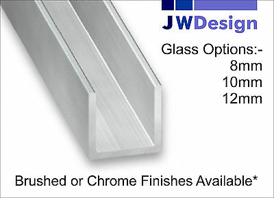 2.5M Length Shower/Glazing U-Channel. 8mm, 10mm, 12mm Glass (Brushed or Chrome)-