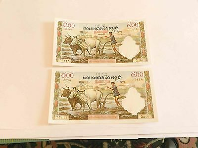Pair of Cambodia 500 Riels P14, Banknotes Consecutive Serial Numbers, BU