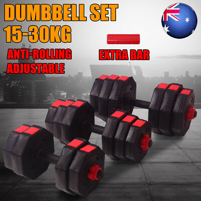 NEW 15KG/20KG/30KG Dumbbell Set Adjustable Weight Plates Home Gym Fitness OZ