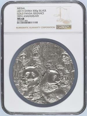 TOP! 2017 NGC MS68 500g Silver GOLD PANDA ISSUANCE China - 35th Anniversary